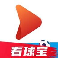 看球宝app最新版