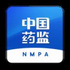 中国药品电子监管码查询扫描app