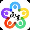 我的南京提取公积金app