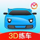 驾考宝典3D练车免费版