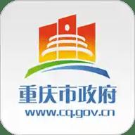 重庆政务服务网统一认证中心