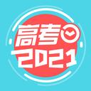 高考2021倒计时app