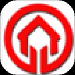 周口公积金网上大厅app