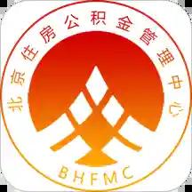 北京公积金提取app