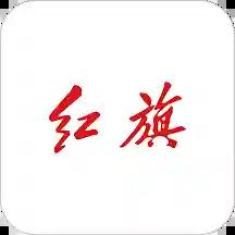 红旗hs5远程控制app