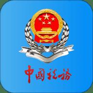 湖南税务交医保