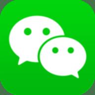 微信2014旧版本永不升级版5.1
