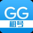 GG租号手游租号平台app