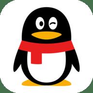qq2018旧版本8.1.3下载8.1.3