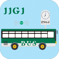 江津公交app