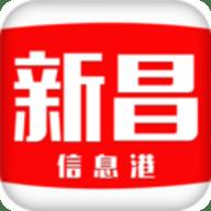 新昌信息港兼职招聘专版v5.0.16