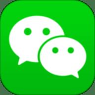 2018微信旧版本7.0.0官方版7.0.0