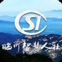 临沂人社局官网app