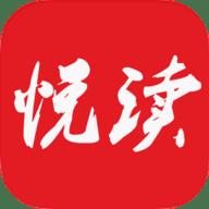 悦读免费小说app下载