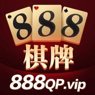 888棋牌旧版