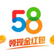 58同城app免费下载