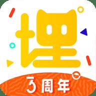 下载埋堆堆可以看香港电视剧app
