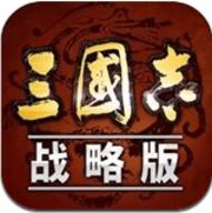 三国志战略版无限打平版v2015.696