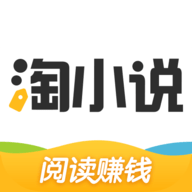 淘小说3.16.3正版下载