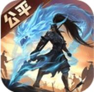 少年三国志零无限召唤版v7.1.0