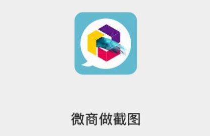 自编剧情聊天对话的软件-可以自编聊天的软件