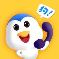 随时约app安卓版下载4.4.5