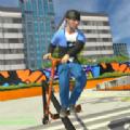 我的滑板车1.31