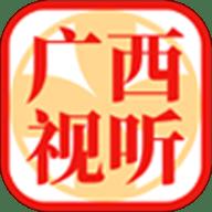 广西视听客户端下载官网2.2.0