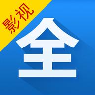 影视大全app免费下载安卓版4.0.6