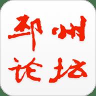 邳州公交线路查询app
