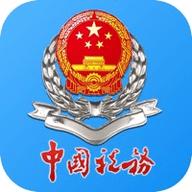 黑龙江税务appv5.3.1