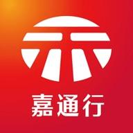 嘉兴公交车app实时查询