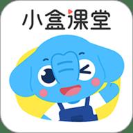小盒课堂app数学v5.0.62
