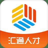 南通人才网官方网appv5.2.5