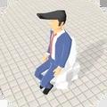 我想尿尿1.0.0