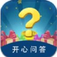 开心问答appv1.0.0