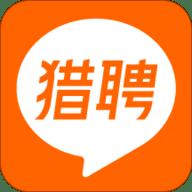 猎聘网招聘官网app