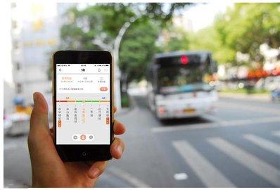 公交车实时查询app-公交车到站实时查询app