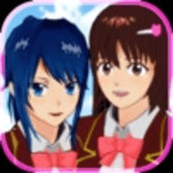樱花校园恋爱模拟器1.039.00