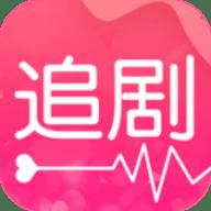 爱追剧旧版app免费
