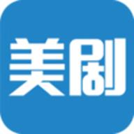 美剧天堂app正版