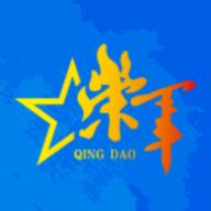 青岛荣军app正版v1.0