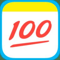 100分作业帮最新版v13.23.0