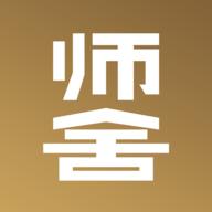 师舍app1.0.15