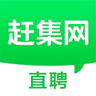 赶集网直聘v10.15.12